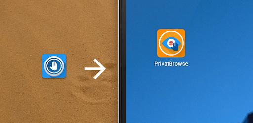 PrivatBrowse (4.1+) apk
