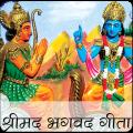 Shrimad Bhagwat Gita Marathi Icon