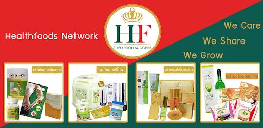 HF Healthfoods apk