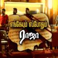 Tamil Radio FM (இளையராஜா) Icon