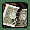 Quran e Pak: Essential Icon