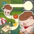 Piglet's Slidey Picnic Icon