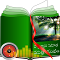 Telugu Study Bible Icon