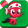 Learn Japanese with Tako Icon