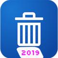 Multi-App uninstaller Icon