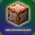Mod Command Block for MCPE Icon