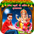 Ganesh Chaturthi Photo Frames Icon