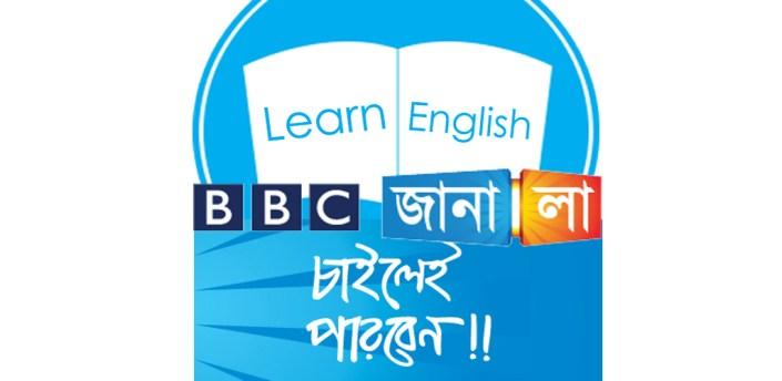 BBC English Spoken - Learn with BBC Janala apk