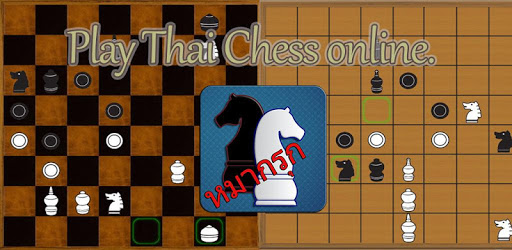 Makruk - Thai Chess (หมากรุก) apk
