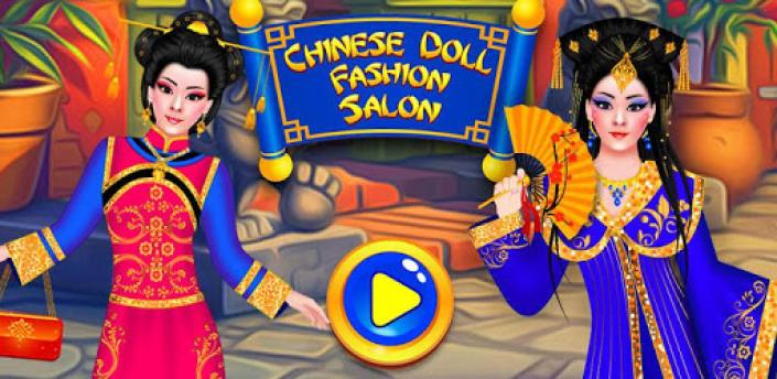 Chinese Doll - Fashion Salon Dress up & Makeover apk