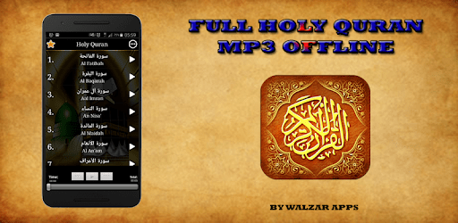 The Quran Mp3 offline apk