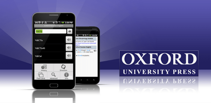 Oxford Russian dictionary apk