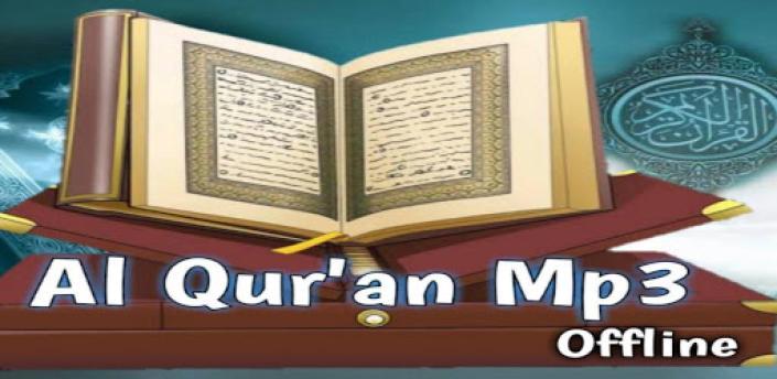 Al Quran Mp3 tanpa internet quran 30 juz Lengkap apk