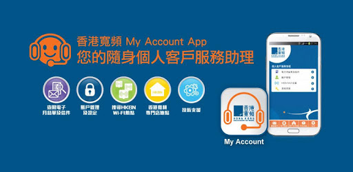 My HKBN (My Account) apk
