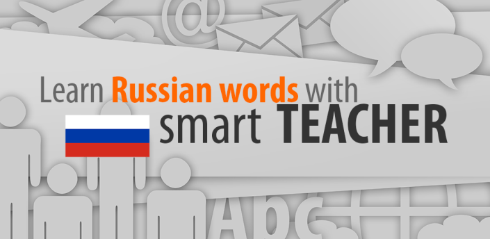 Learn Russian words with Smart-Teacher apk