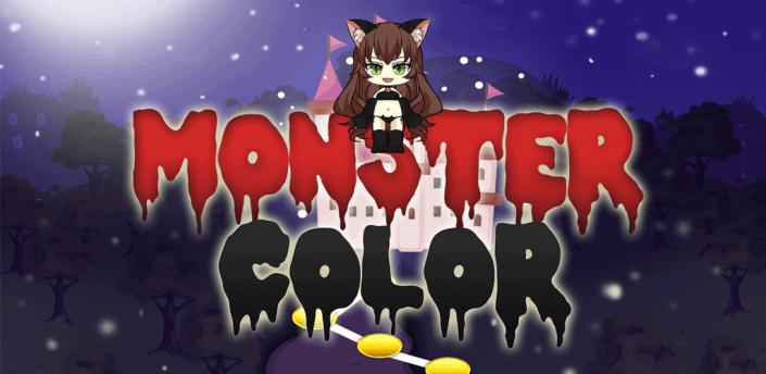 Monsters Balls Color Halloween Matching Adventure Kids Games apk