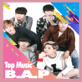 B.A.P Music Offline Icon