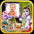 Sri Krishna Photo Frames Icon