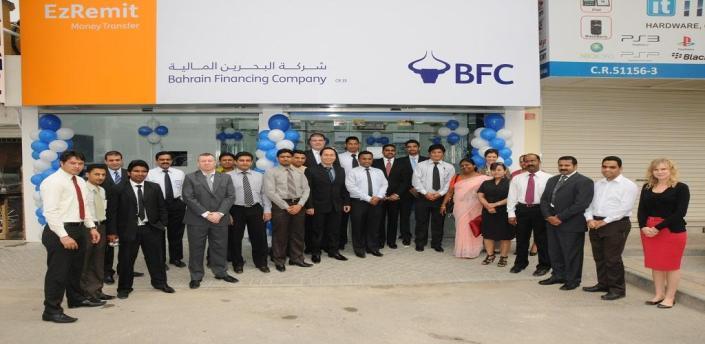 BFC Bahrain apk