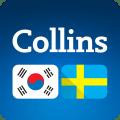 Collins Korean<>Swedish Dictionary Icon