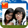 China National Day Photo Frames Icon