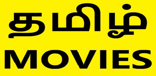 Tamil Movies - New Tamil Movies apk