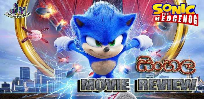 Sonic Wallpaper 4k For Android apk