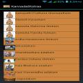 Kannada Stotras Icon