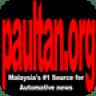PAULTAN.ORG : AUTOMOTIVE NEWS Icon