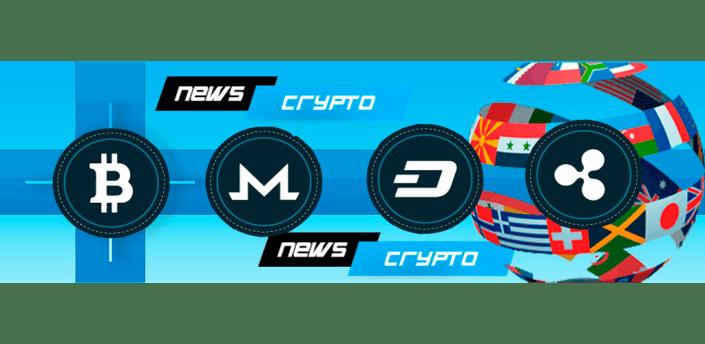 Cryptocurrency   Bitcoin   Altcoin   Analysis News apk