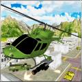 Heli Strike Gunship Battle 3D Icon