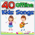 Kids Songs - Best Offline Songs Icon