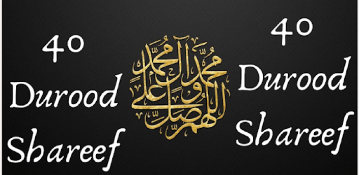 Islamic Darood Sharif (दरूद शरीफ हिंदी में ) App apk