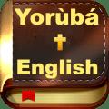 Yoruba & English Bible - With Full Offline Audio Icon