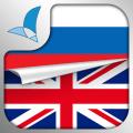 Aнглийский разговорник - Выучить Английский курс Icon