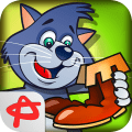 Puss in Boots: Free Touch Book Icon