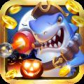 Fish Bomb - Free Fish Game Arcades Icon