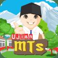 Soal Ujian MTs Icon