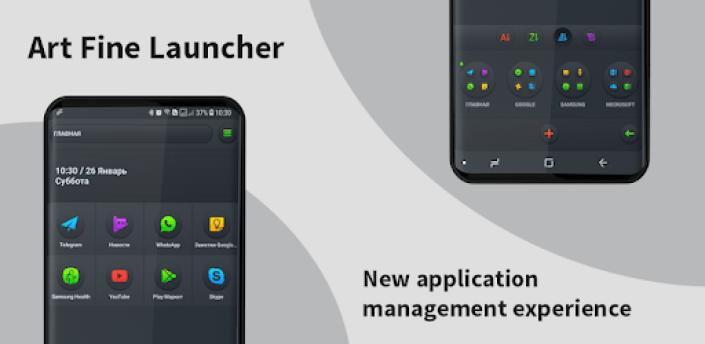 Art Fine - New Launcher 2019 & Themes apk