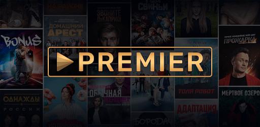 PREMIER — сериалы, фильмы, ТВ apk