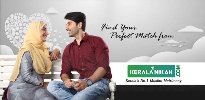 Kerala Nikah - KeralaNikah.com apk