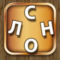 Найди Слова - Мастер Слов Icon