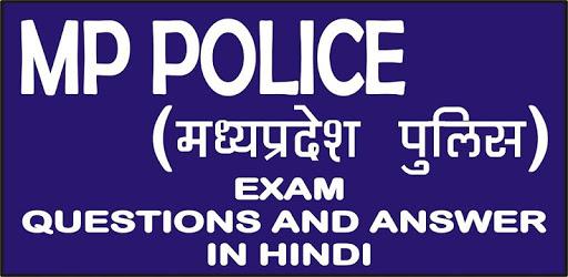 MP POLICE EXAM (CONSTABLE & SI) apk