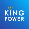 King Power Icon