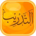 Tadreeb Icon