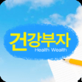 Health Wealth - Health Information, Success Quotes Icon