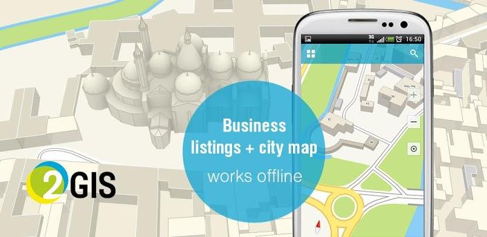 2GIS: Directory & Navigator apk