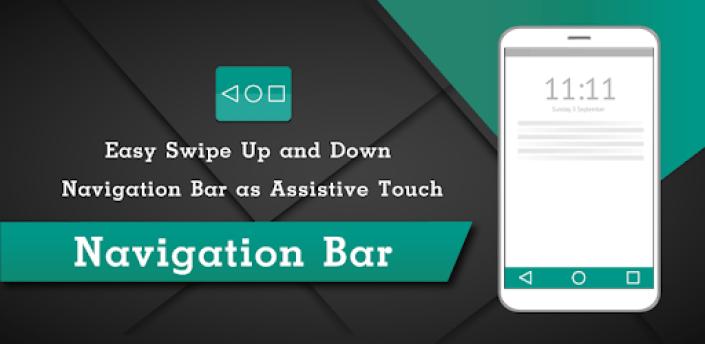 Navigation Bar (Back, Home, Recent Button) apk