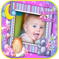 Baby Photo Frames - Cute Babies Frames Icon