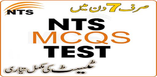 NTS  TEST  MOST REPEATED MCQS, JOBS & NTS MCQs apk